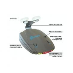Saver G-250 - фото 1
