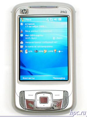 HP iPAQ rw6815: дисплей