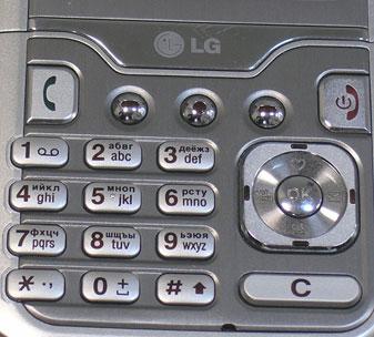 Sony Ericsson K790i: мобильник для фотолюбителя