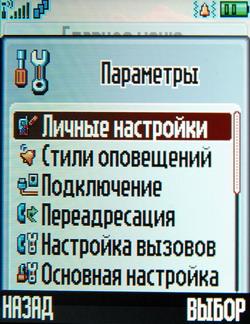 K программы видят телефон