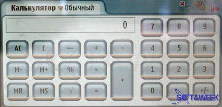 Nokia 7710 Калькулятор.