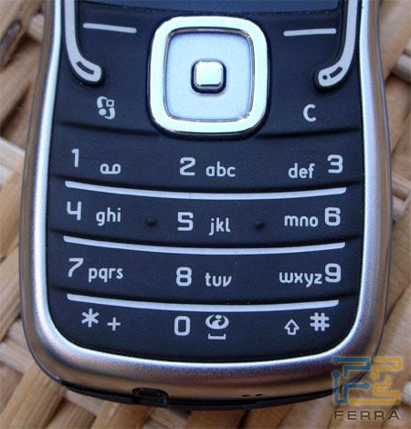 Nokia5500DSCN4879