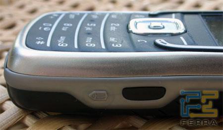 Nokia5500DSCN4880