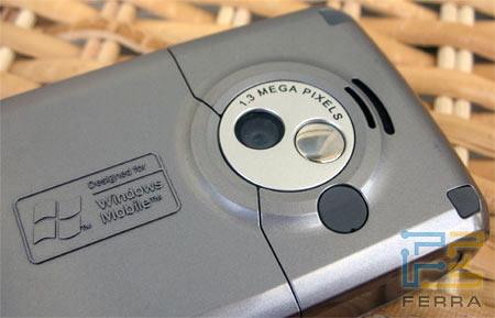 RoverPCM5DSCN4277