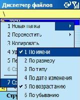 Списки Rover PC M1