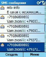 Сообщения Rover PC M1