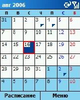 Календарь Rover PC M1