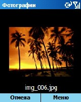 Альбом Rover PC M1