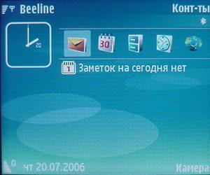 Nokia E70 экран
