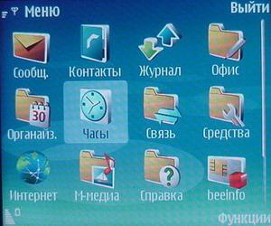 Nokia E70 фотография