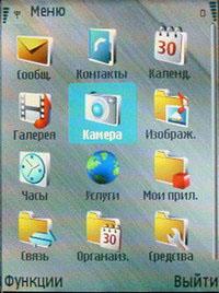 Nokia N71 внутренний дисплей