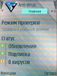 Nokia N 71