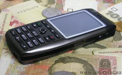 смартфон HTC MTeoR фото