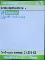 HTC MTeoR в работе