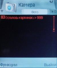 Nokia N91 камера