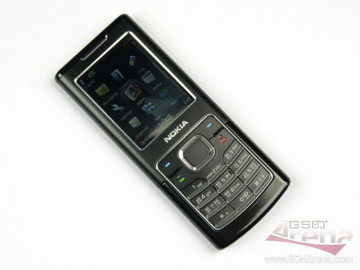 Как Снять С Телефона Защитный Код Nokia 5310