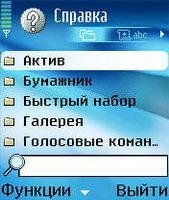 фото смартфон Nokia 3230