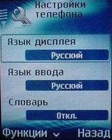 Nokia 6680