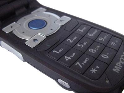 смартфон MPx220