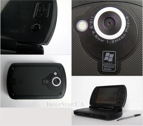 фото смартфона O2 XDA Exec