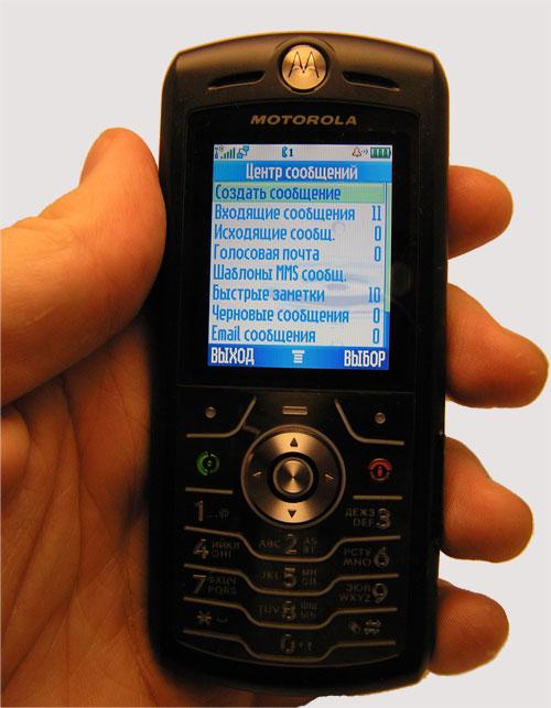 ada848780ae2e Обзор мобильного телефона Motorola SLVR L7.