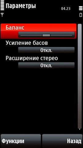 7 дней с Nokia 5800 XpressMusic: День 5 - Музыкальная часть и фотокамера