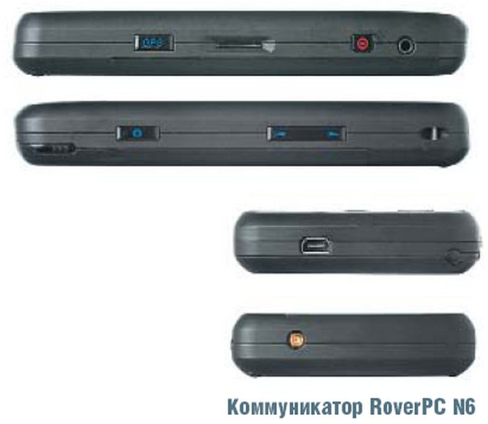 Обзор RoverPC G6 и N6