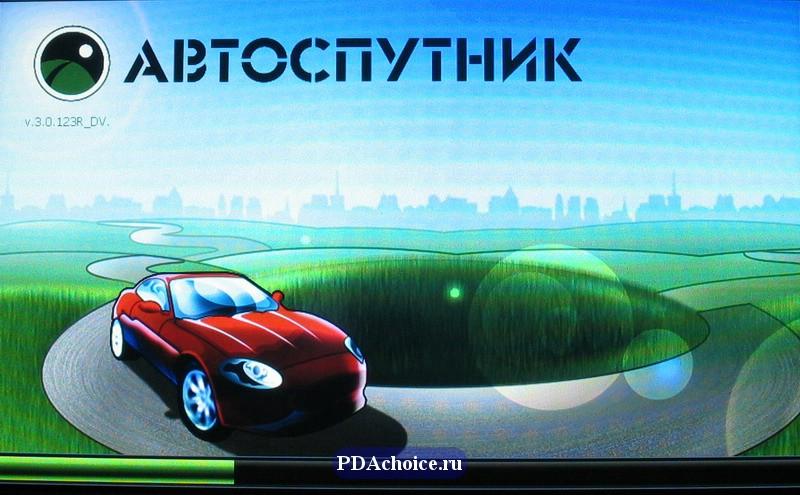 Вы зашли на сайт noin.ru, чтобы бесплатно скачать Автоспутник 3.2.8 + Карта