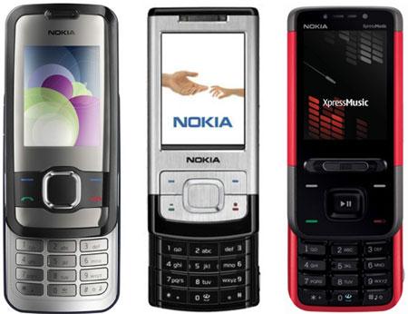 Последние два телефона стоят