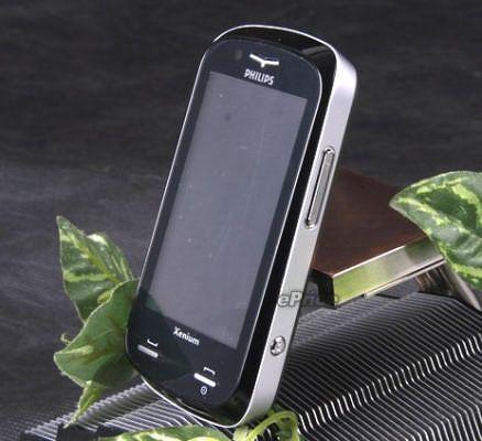 Обзор телефона Philips Xenium X800