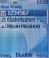 Обзор мобильного телефона Nokia 3110 Classic