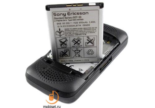 Купить аккумуляторы для смартфонов и коммуникаторов в