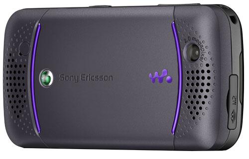 Программы sony ericsson s302 - скачать софт для sony ericsson s302 вкургане игры телефона sonyericsson s302 скачать
