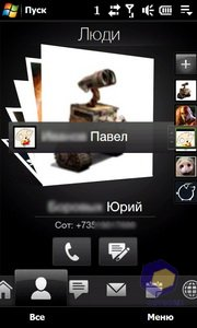 Скриншоты HTC Touch_Pro2