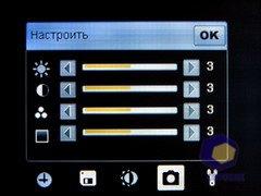 Скриншоты RoverPC P7