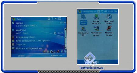 Обзор GigaByte g-Smart i128 :: Дисплей и интерфейс