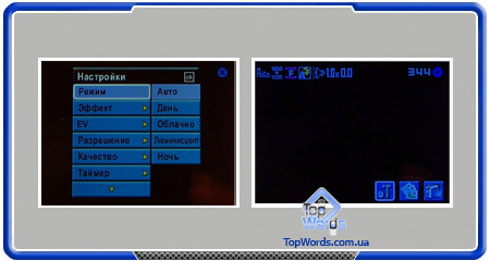 Обзор GigaByte g-Smart i128 :: Камера
