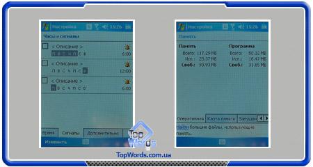 Обзор GigaByte g-Smart i128 :: Офис