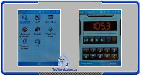 Обзор GigaByte g-Smart i128 :: Мультимедиа