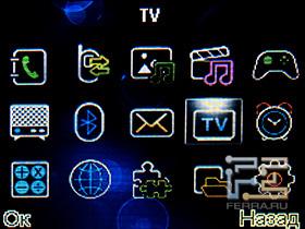Главное меню Fly Q110 TV