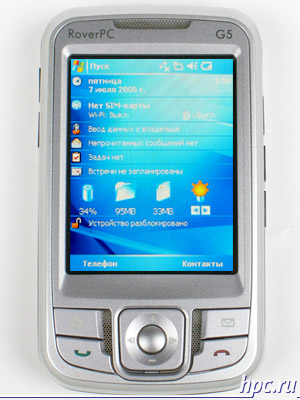 RoverPC G5: экран