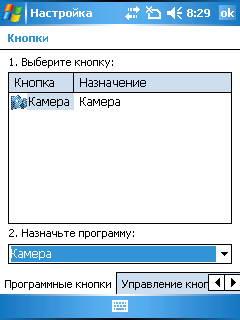 Обзор