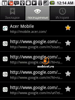 Acer beTouch Е140