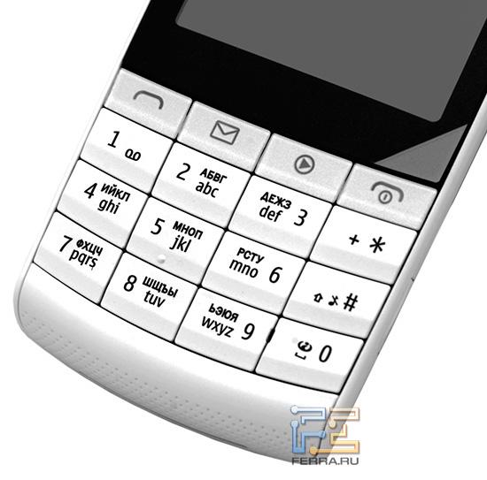 Купить мобильный телефон Wexler в интернет-магазине