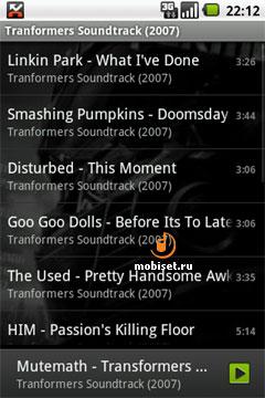 Как В Android 4 Поставить Музыку На Звонок