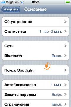 Обзор Apple iPhone 4: равнодушие не допускается (часть 2)