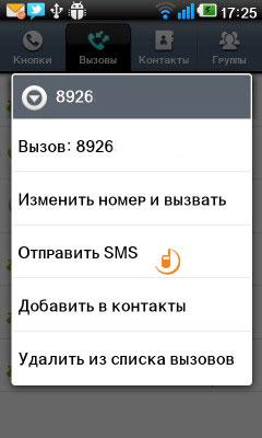 LG Optimus 2X P990