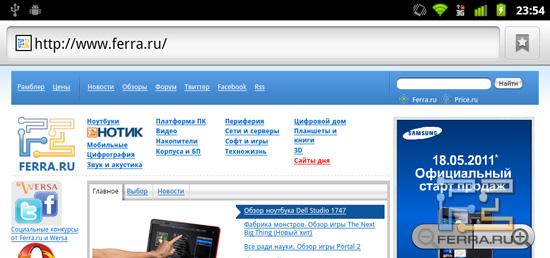 Страница Ferra.ru на Acer Iconia Smart