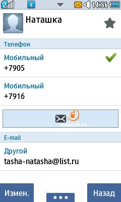 Samsung C6712 Star II Duos