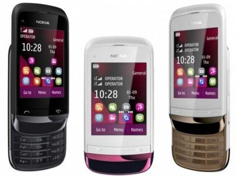 Несмотря на небольшие минусы, придирчиво отыскиваемые мною в аппарате, Nokia C2-03 выделяется на фоне конкурентов...